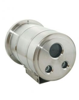 Explosion Proof CCTV Infrared Camera